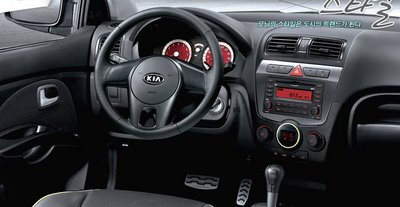 on 2010 Kia Picanto Interior   Flipgear   The Philippines  Car Blog For